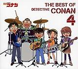 Best of Detective Conan 4 (Original Soundtrack)