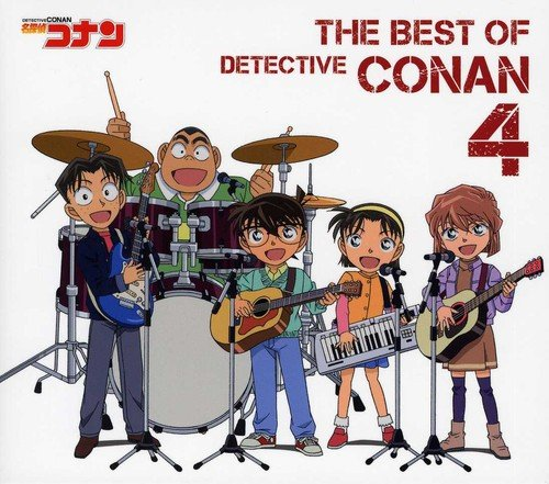 Best of Detective Conan 4 (Original Soundtrack)