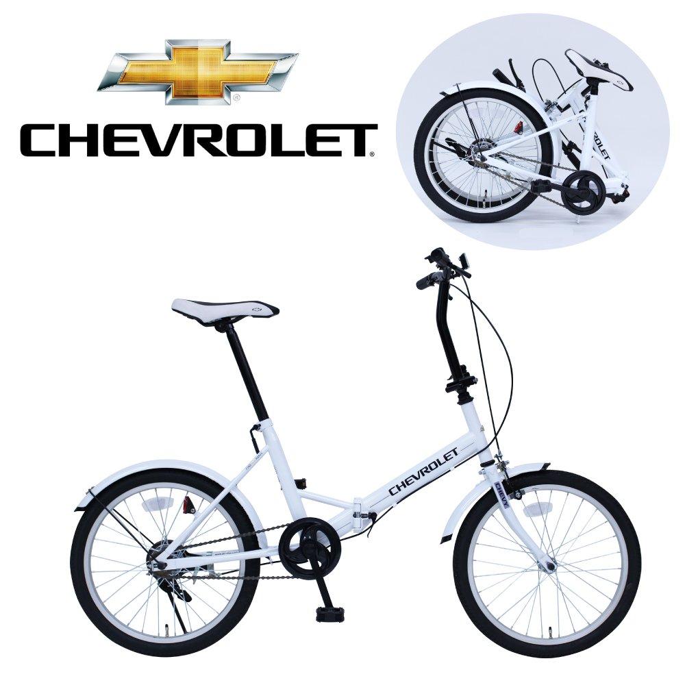 自転車 20インチ 折りたたみ 折りたたみ自転車 折りたたみ自転車 シボレー 20インチ 折りたたみ自転車 ホワイト CHEVROLET FDB20E MG-CV20E   B06Y63Y686