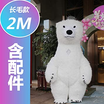 YYYDHW Muñeca de Dibujos Animados Panda Gigante Ropa Neta ...