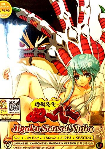 Jigoku Sensei Nube a.k.a. HELL TEACHER NUBE (Eps.1 - 48 End + The Movie + OVA ) / English Subtitle