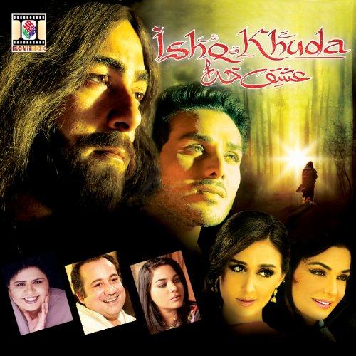 ishq khuda pakistani movie free instmank