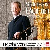 ベートーヴェン:ピアノ協奏曲第3番&「悲愴」