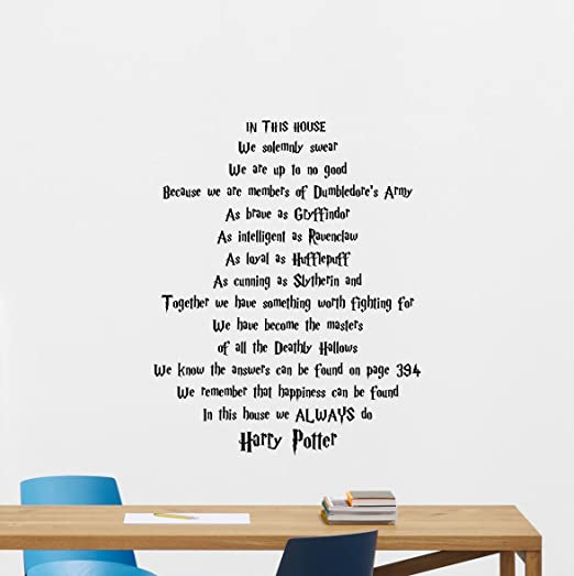 com harry potter quotes wall decal in this house family