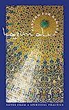 Fasting for Ramadan, Kazim Ali, 1936797038