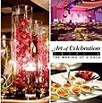 Art of Celebration Georgia: The Making of a Gala