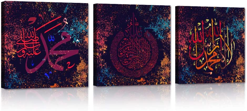 Amazon Com 3 Panels Arabic Calligraphy Wall Art Framed Religious Picture Artwork Muslim Islamic Canvas Wall Art Posters Painting Easy To Hang For Living Room Bedroom Decor 36 W X 12 H Posters