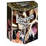 Labyrinth Anniversary Edition Gift Set