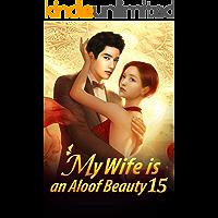 My Wife is an Aloof Beauty 15: The Wedding Ceremony (My Wife is an Aloof Beauty Series)