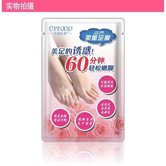 GSEASTBUY 1 par de calcetines exfoliantes para el cuidado de los pies para pedicura, calcetines, pelar, cuidado de los pies, mascarilla de belleza: ...