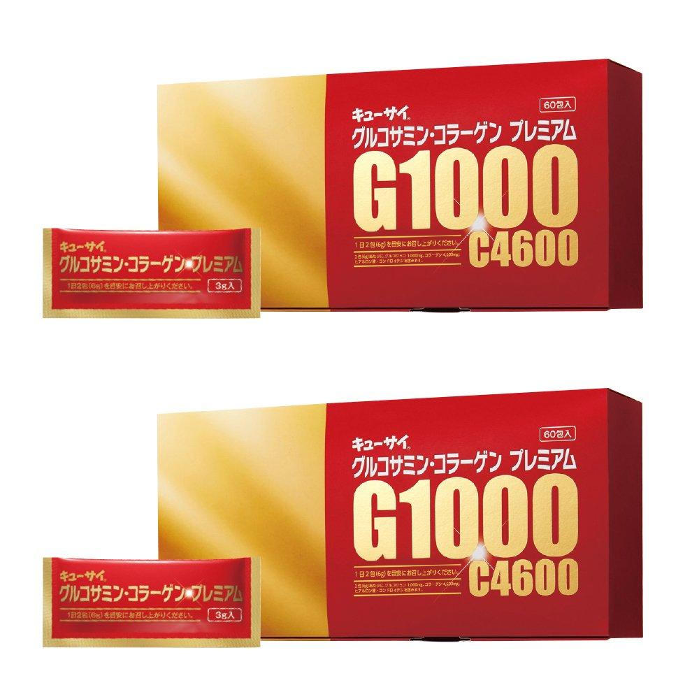 キューサイ グルコサミンコラーゲン プレミアム2箱まとめ買い(1箱60包入約30日分) B078S33DFY