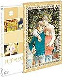 ハチミツとクローバー 6 (初回限定版) [DVD]