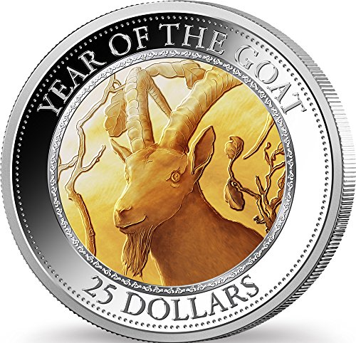 2015 CK Lunar Mother Pearl PowerCoin GOAT MOTHER OF PEARL Lunar Year Series 5 Oz Silver Coin 25$ Cook Islands 2015 ()