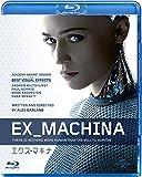 エクス・マキナ[AmazonDVDコレクション] [Blu-ray]