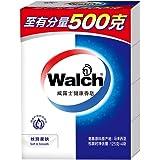 威露士健康香皂丝滑柔肤125g*4盒 优惠装 温和洁净去污护肤肥皂沐浴皂