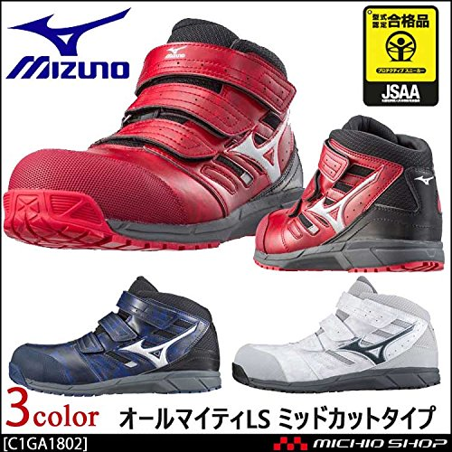 [ノサックス] Nosacks 高所用安全靴 みやじま鳶長編上 高輝度反射付 黄色 B0191FKDK6 JP JP27.5cm(27.5cm)|ブラック