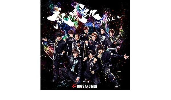 BOYMEN Ninja de BOYS AND MEN en Amazon Music - Amazon.es