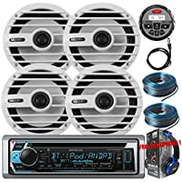 Package Kenwwod KMR-D368BT Bluetooth Marine CD Receiver + 2 Pairs MB Quart NKF116 Nautic 6.5 Speakers + GMR-1 + 2x 100FT Installation Wires + Free EMB Headphone For ATV UTV Boat Yatch