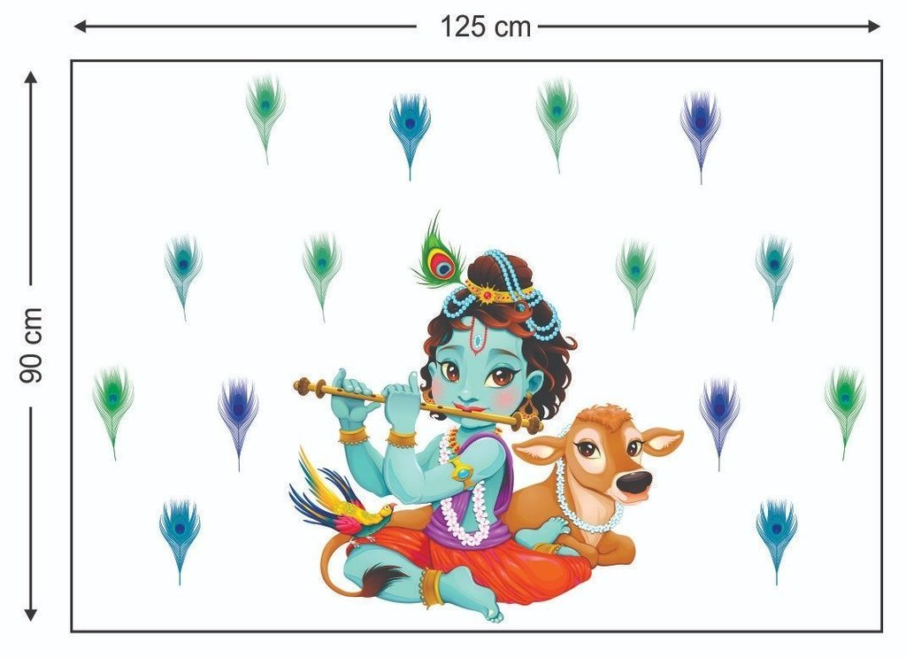 aaf34857ea3 Buy Paper Plane Design PVC Vinyl Lord Krishna Flute Singing with Cow and  Peacock Petal Wall Sticker