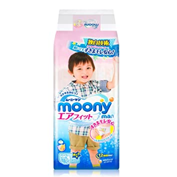 Couches culottes Moony XXL Boy (13-25kg.)   Japanese nappies PULL-UP ... 9520198e50e