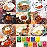 MCC食品 業務用カレー10種類詰め合わせギフトセット