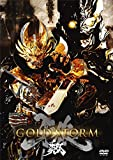 Sci-Fi Live Action - Theatrical Feature Garo Gold Storm Sho [Japan DVD] PCBE-54909