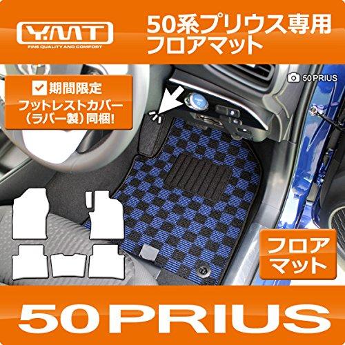 YMT 50系プリウス フロアマット ループチェック青黒 - B01B1M1TWS ループチェック青黒 ループチェック青黒