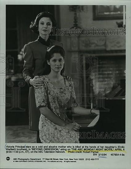 Amazon com: Vintage Photos 1994 Press Photo Victoria