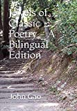 #8: Jewels of Classic Poetry - A Bilingual Edition: 双语古典诗词瑰宝