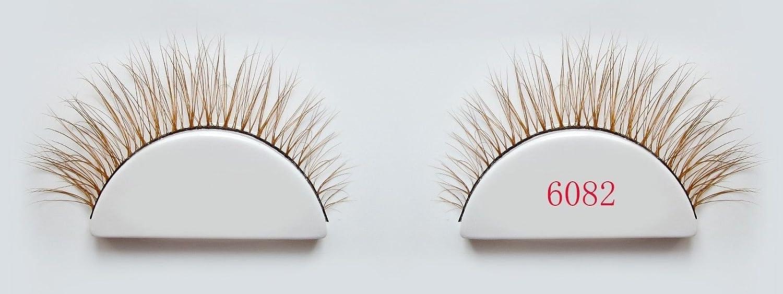 Amazon.com : VOE Lashes Real Fox Mink Fur False Eyelashes ...