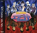 Air Gear by Air Gear (2007-05-01)