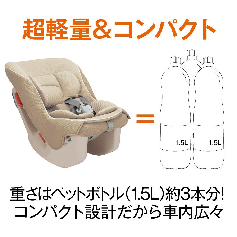 軽量でコンパクトな新生児用チャイルドシート