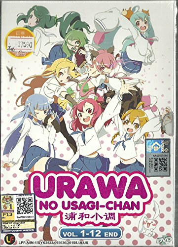 URAWA NO USAGI-CHAN - COMPLETE TV SERIES DVD BOX SET ( 1-12 EPISODES )