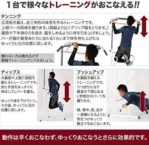 懸垂器具のトレーニング種類 画像