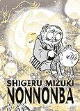 Nonnonba, Shigeru Mizuki, 1770460721