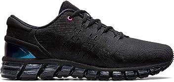 finest selection 8a5ad 316f9 ASICS Gel Quantum 360 4 Men s Running Shoe