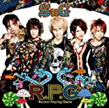 R.P.G.-ROCKIN PLAYING GAME(regular ed.) by PONY CANYON