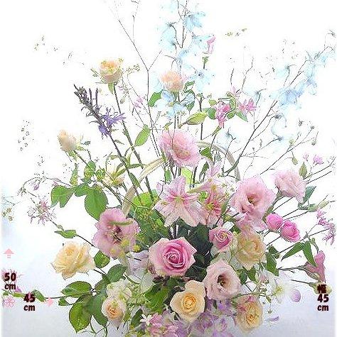 ピンクと空色 バスケットアレンジメント 誕生日の花 敬老の日 記念日の花 還暦祝いの花 喜寿米寿お祝いの花 開店祝い花 お見舞いの花 退職お祝いの花 メッセージカード付 B00E93LE0E