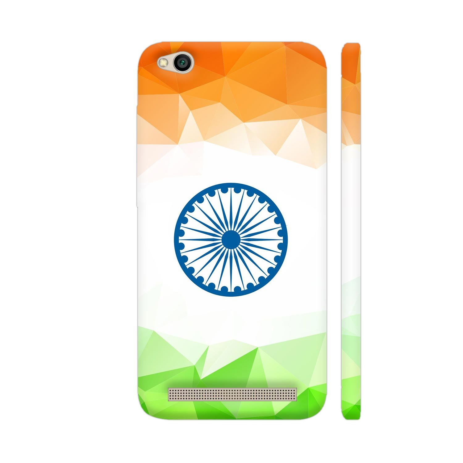 255d0c4ea Colorpur Redmi 5A Cover - Geometric Indian Flag Printed  Amazon.in   Electronics