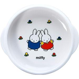 「 ミッフィー 」 ユニバーサルデザイン ボウル M 218132