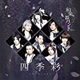 Shikisai Live Collection