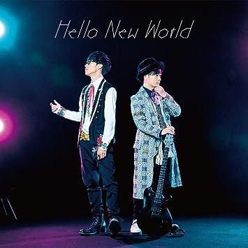 amazon hello new world 初回限定盤 oxt オーイシマサヨシ 大石