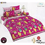 Disney Winnie the Pooh (CLASSIC POOH) Bed In a Bag Set (King Size,PH58); 1 Four Season Comforter with 4 pieces of Bed Fitted Sheet Set