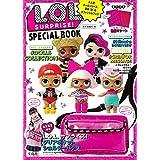 L.O.L. SURPRISE! Special BOOK