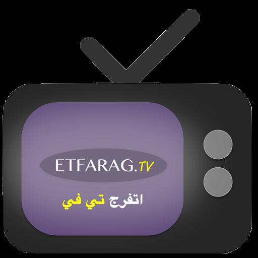 Etfarag Tv