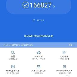 Amazon Co Jp Huawei Mediapad M5 Lite 8 タブレット 8 0インチ Wi Fiモデル Ram4gb Rom64gb シャンパンゴールド 日本正規代理店品 Computers Peripherals