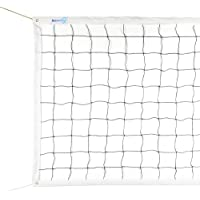 Sanung Volleyball Net with Steel Wire for Indoor and Outdoor Gardens Campus Backyard Swimming Pool Park Beach Portable Game Standard Size (32 FT x 3FT) Poles Not Included