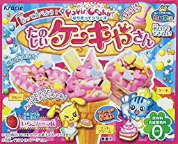 Popin\' Cookin\' Funny Cake House