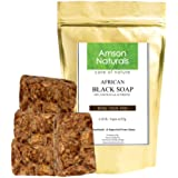 AFRICAN BLACK SOAP - 100% Natural Pure Authentic Traditionally Made By Hand in Africa (Ghana) (1.18 lb / 4pcs x 135 grams)