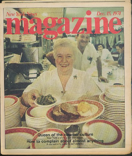 NY NEWS MAGAZINE 12/15 1974: Short-order waitresses; Action figures for boys